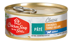 Classic Adult Cat Wet Food - Chicken & Turkey Recipe Pâté (front view)